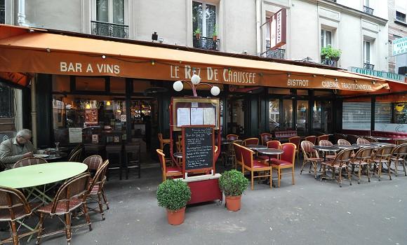 Restaurant paris le guide des bons restaurants parisiens - Rez de chaussee paris ...
