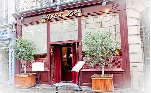 Restaurant Turque Strasbourg Saint Denis