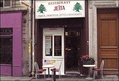 Restaurant Libanais Paris 9