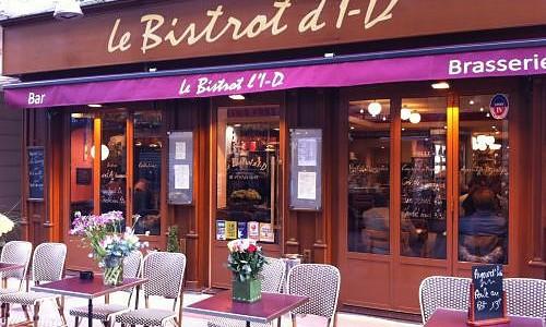 Restaurant Chinois Rue De Levis