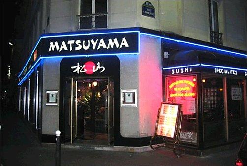 Restaurant matsuyama paris 15 me japonais for Restaurant japonais cuisine devant vous paris