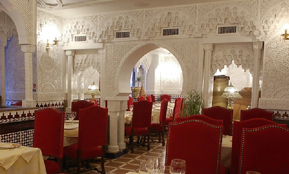 Restaurant Magrebin Lyon