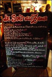 Photo restaurant paris Le Zouave des Abbesses - .jpg