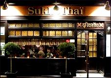 restaurant sukhothai paris 13 me thailandais. Black Bedroom Furniture Sets. Home Design Ideas