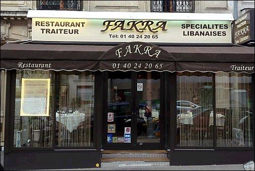 Restaurant Libanais Faubourg Saint Antoine