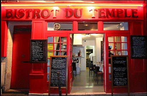 Restaurant le bistrot du temple paris 3 me restaurant fran ais - Le bistrot d yves ...