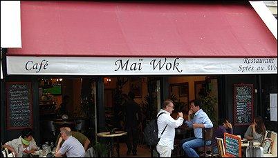 restaurant mai wok paris 14 me restaurant chinois fran ais. Black Bedroom Furniture Sets. Home Design Ideas