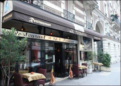 Restaurant Algerien Saint Denis